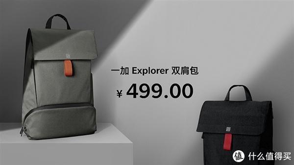 【双11战报汇总】被人笑话要倒闭的锤子,行李箱在京东卖了5万个!