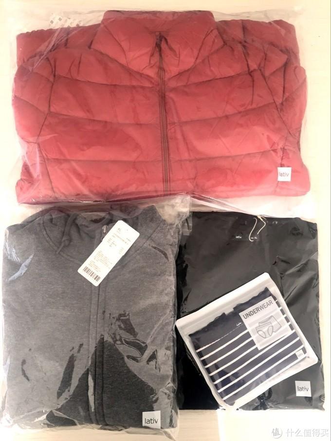 Lativ诚衣--平价也有好品质,寒冷冬季让我穿出了满满的诚意!