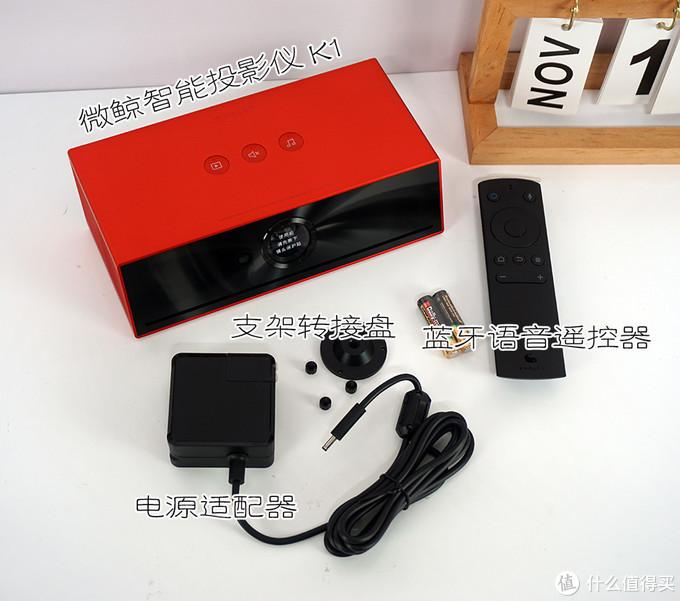内置电池,PPT大神的出差神器,微鲸智能投影仪 K1