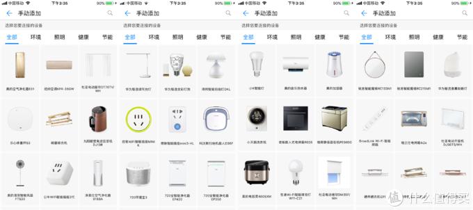 智能家居新成员!华为首款智能灯泡是否值得买?