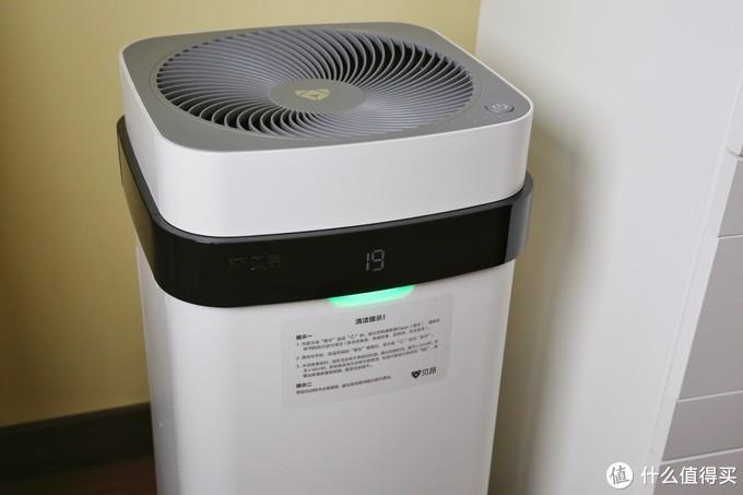 贝昂X3(M)无耗材空气净化器--呵护宝宝呼吸健康每一天