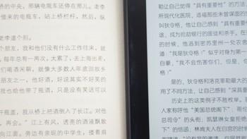 亚马逊 Kindle Paperwhite4 电子阅读器使用总结(模式|功能|阅读灯|规格)