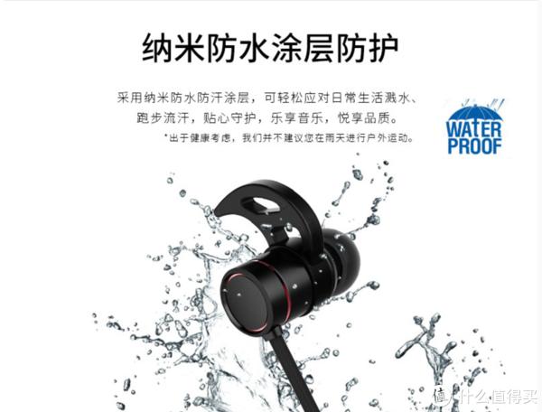 购买蓝牙耳机时要避开哪些坑-阿思翠BX60半年体验