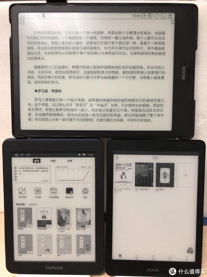 博阅mars VS 文石nova,两款7.8寸墨水屏实测