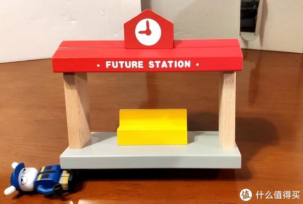 一个带顶棚的车站