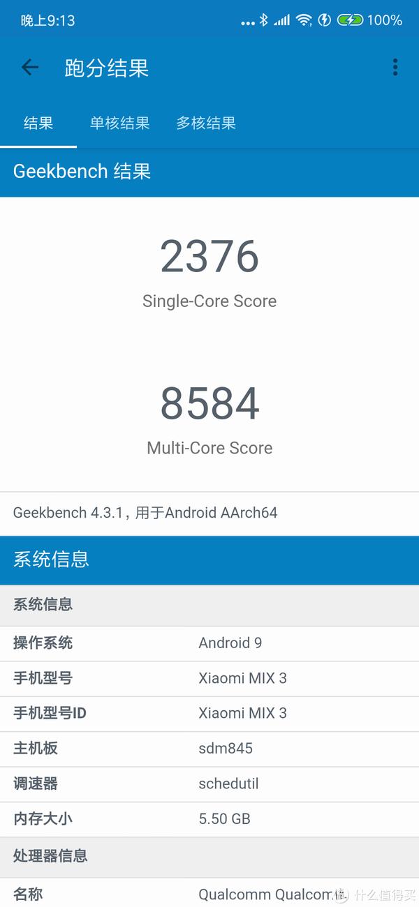 Geekbench4 CPU