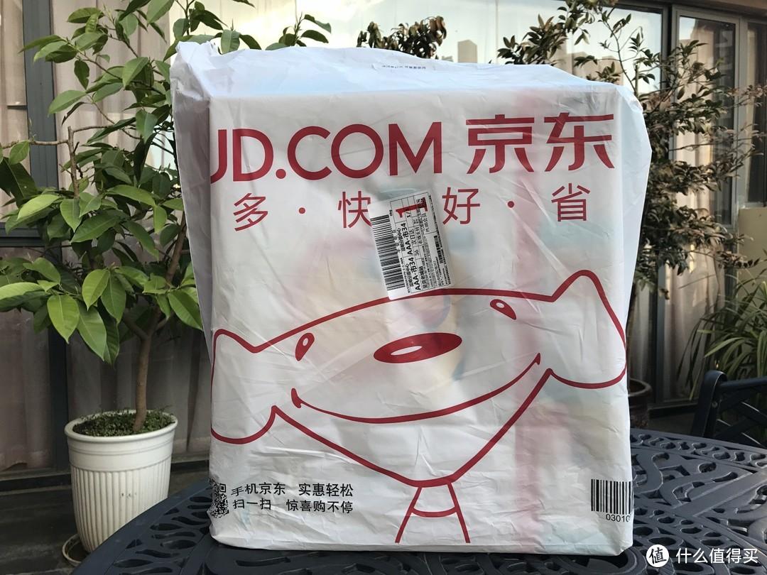 京东外包装