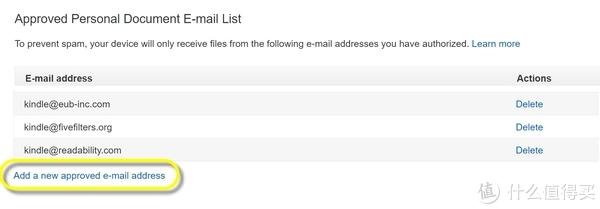 找到允许发送文档的邮件地址(即白名单)