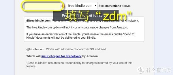 离开amazon页面,回到Kilp.me的设置页面