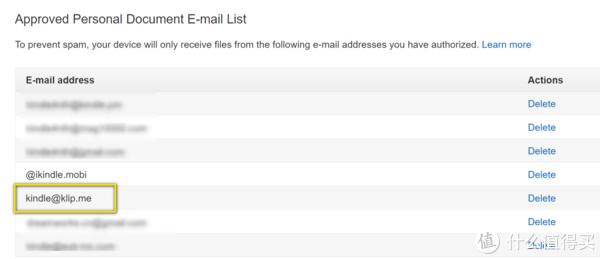 在白名单中若看到黄框中的地址,说明添加成功