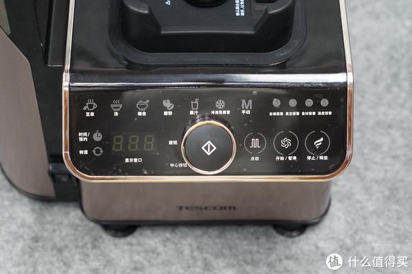 万元级巨无霸搬回家!日本TESCOM 多功能真空料理机TMVC3000购买心路历程