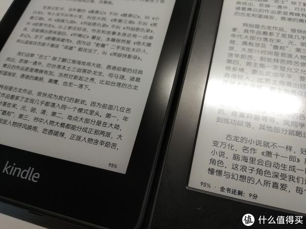 读书破万卷:关于Kindle Paper white 4,你想知道的都在这!