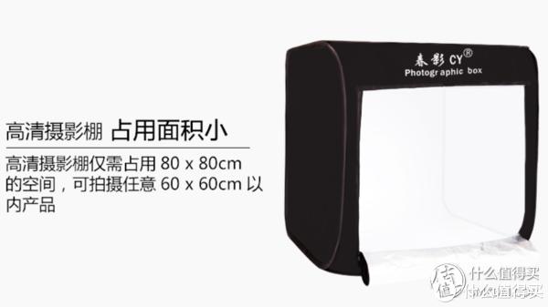 为了写好原创—春影80cm便携式摄影棚~晒单!