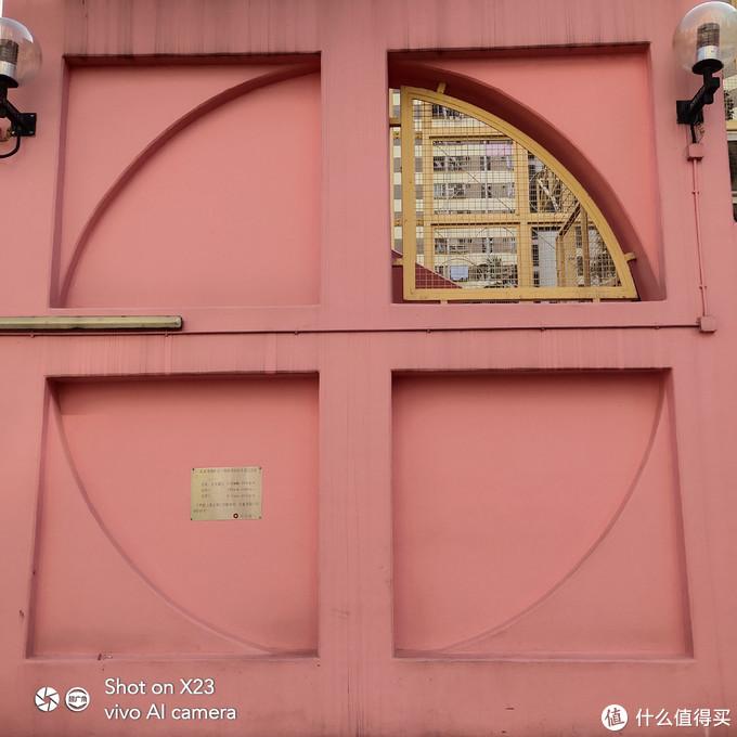 带着手机去旅行-香港篇:vivo X23游览香港网红拍照点,大家去过吗