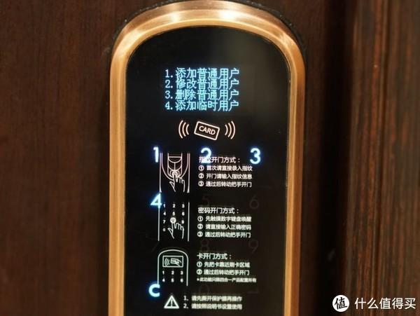 不到2000的指纹锁能用吗?不连手机是不是真安全?