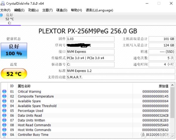浦科特 M9PeG 256G固态硬盘 开箱