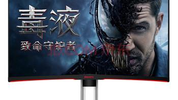 微星MSI MAG271CQR显示器购买理由(画面|屏幕|色域|价格)