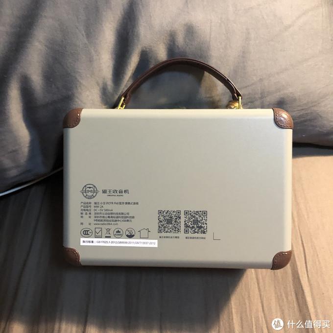 猫王MW-2A小王子迷你音响 试用体验