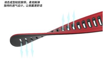 高驰 PACE GPS综合运动手表佩戴体验(材质|重量|接触|透气)