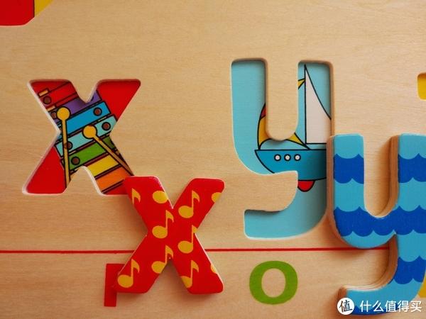 晒一晒双十一入手的木头玩具:Tidlo 抬抬看字母拼图