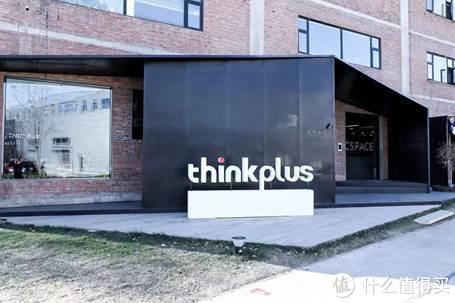 thinkplus瞄准商务需求,发布多款效率美学新品,