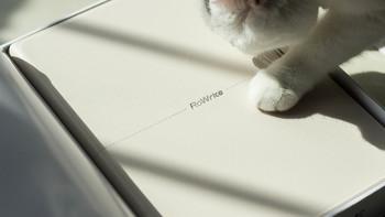 最具生产力的产品经理本子——RoWrite 柔宇 柔记智能手写本(喵主子全程干扰拍摄)