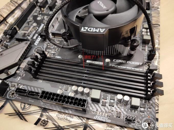 CPU风扇的