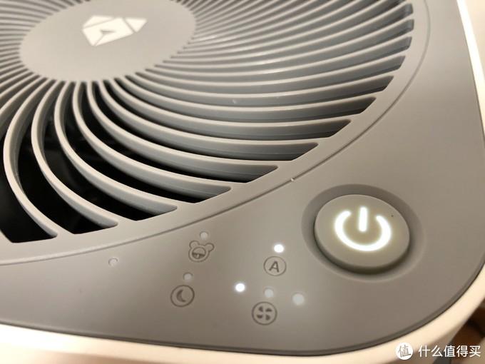 贝昂X3(M)无耗材空气净化器使用评测