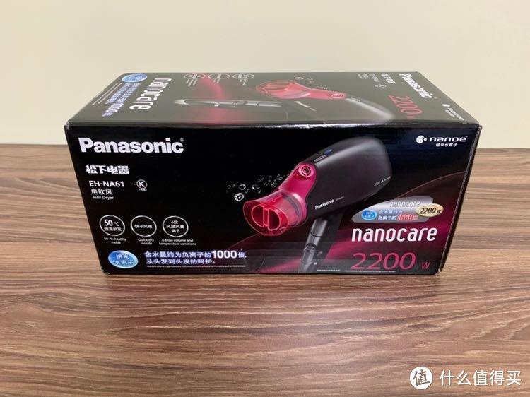 直男的第一个电吹风—松下 Panasonic EH-NA61电吹风晒单