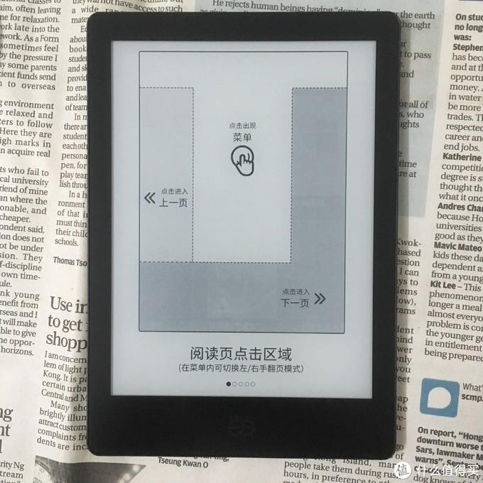 关公战秦琼,当当阅读器8深度测评,与KPW3对比体验
