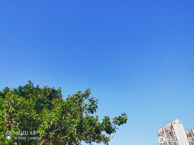 空气刘海,为颜值保驾护航——魅族X8体验有感