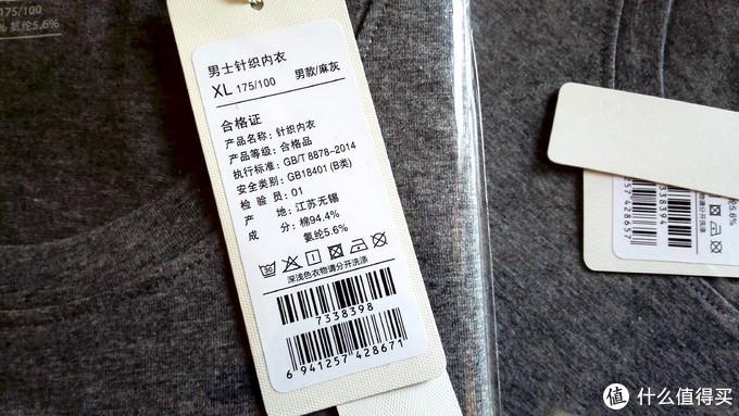 大妈频助力,助我勤剁手—京东自建品牌INTERIGHT内衣晒单