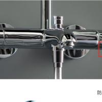 汉斯格雅 26777007 双飞雨240超大顶喷恒温花洒套装使用感受(出水|模式|效果|价格)