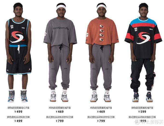 街球血统回归:KKtP X AND1 联乘复古系列球衣、冬装和球鞋,11月20日发售