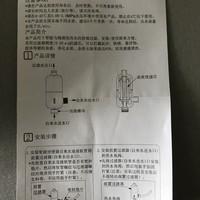 智米 ZNMTG01ZM 智能马桶盖使用总结(电路|水路|固定)