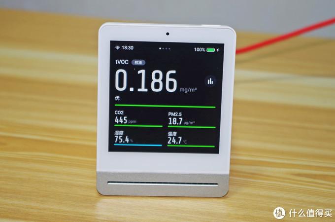 桌面好伴侣,青萍空气检测仪,有了它房间里的空气情况一目了然