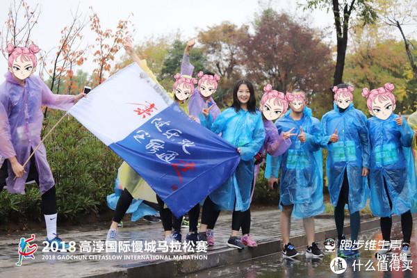 第一次半马装备&经验分享—南京高淳马拉松赛