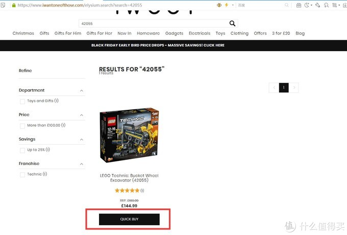 我在<a href=http://www.1d9z.com/sites/iwantoneofthose.html target=_blank class=infotextkey>Iwoot</a>买乐高 42083 布加迪,这才是THG集团海淘LEGO的正确打开方式