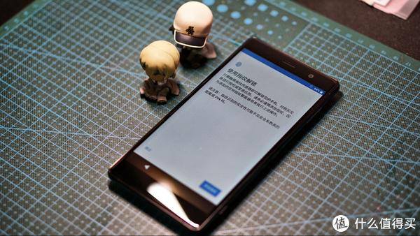 """终极信仰""""索半斤健身利器""""索尼SONY XZ2  Premium 国行版"""