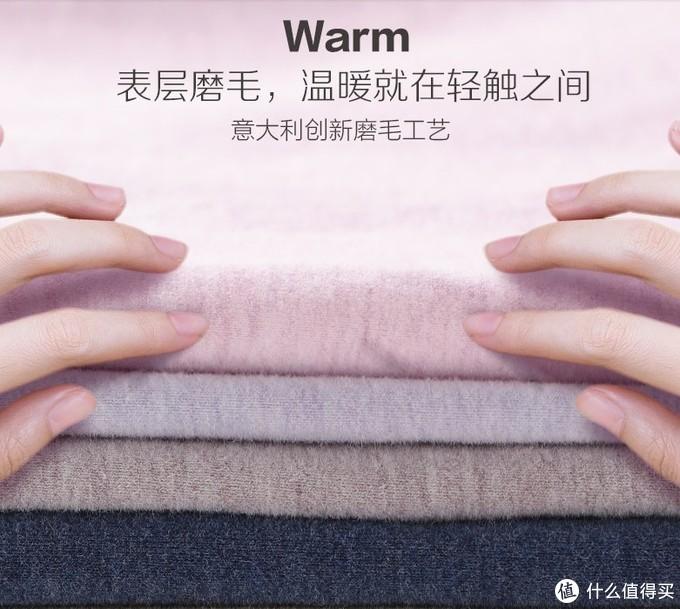 御寒、平价又轻薄,这几款保暖内衣榜上有名!