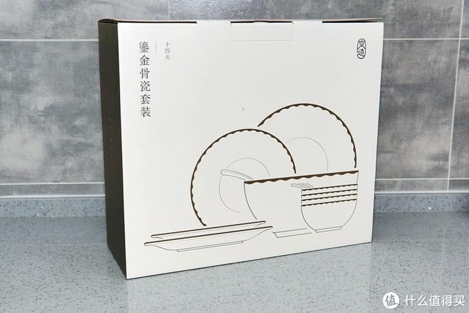 鎏金描边,简约清雅—京造鎏金骨瓷餐具套装
