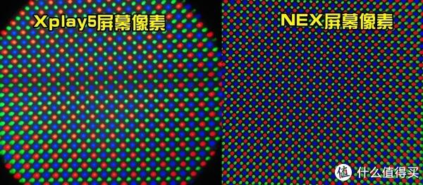 瑕不掩瑜 - 体验vivo NEX 高配 星迹版