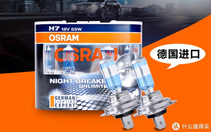 到了双十一,还不给你的车灯升下级—福特嘉年华C叔自己更换欧司朗夜行者三代H7灯泡