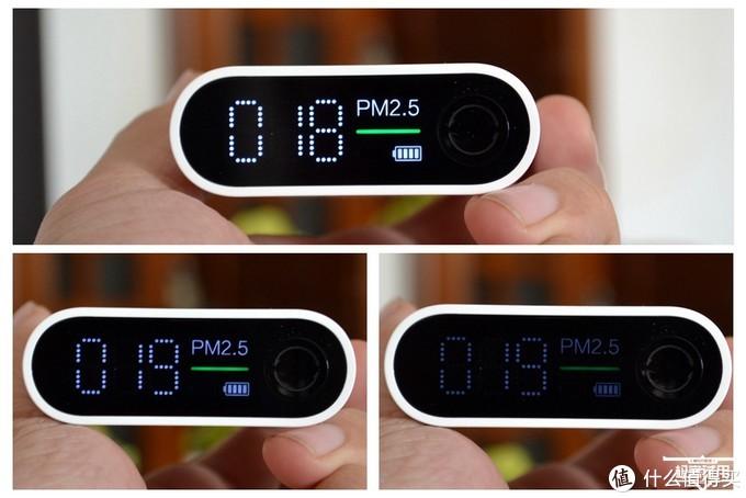 空气质量随身看——智米PM2.5检测仪