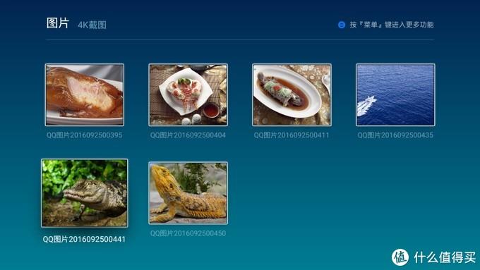 微投能否满足您的观影需求吗,这篇为你揭秘:微鲸 K1 投影仪 分享体验(文中有名人彩蛋)
