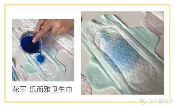 用了这么多年的卫生巾,你选对了吗?