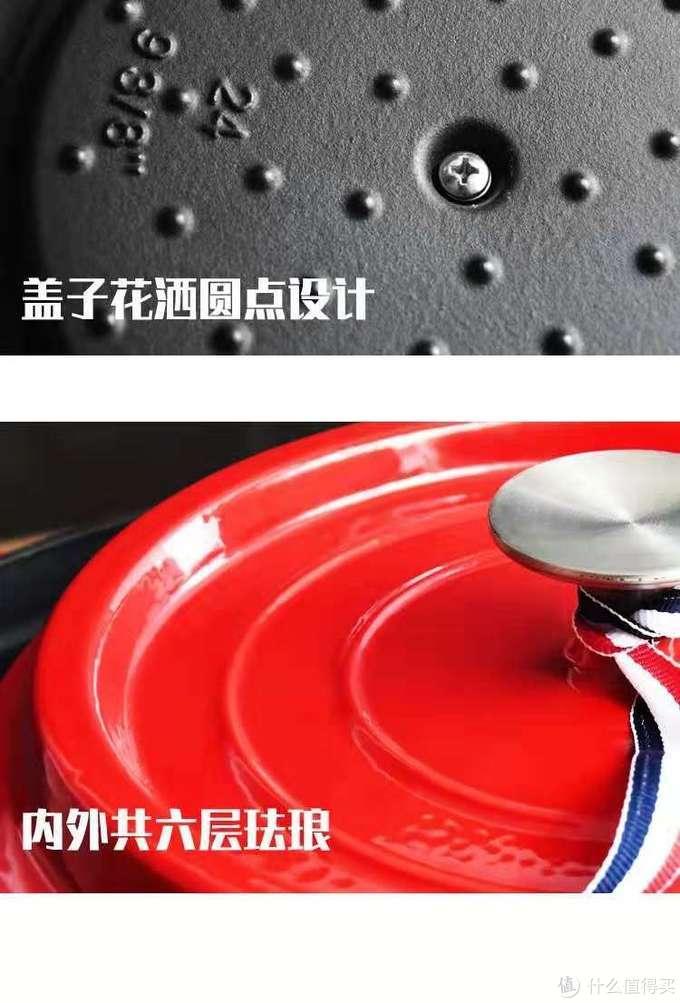 双十一剁手好物开箱测评—珐琅铸铁炖锅