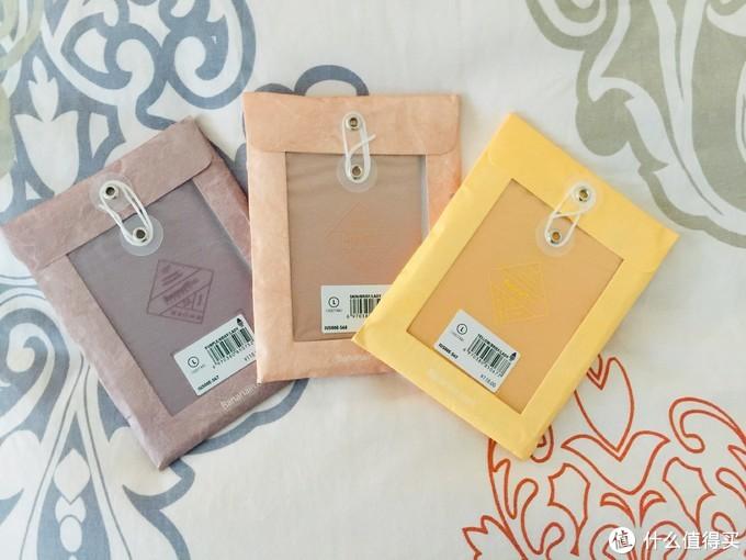 包装上也对应着产品各自的颜色
