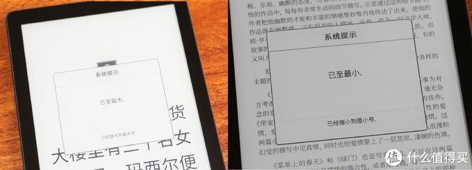 你想知道的都在这里,史上最详尽--当当阅读器8 电纸书深度评测报告