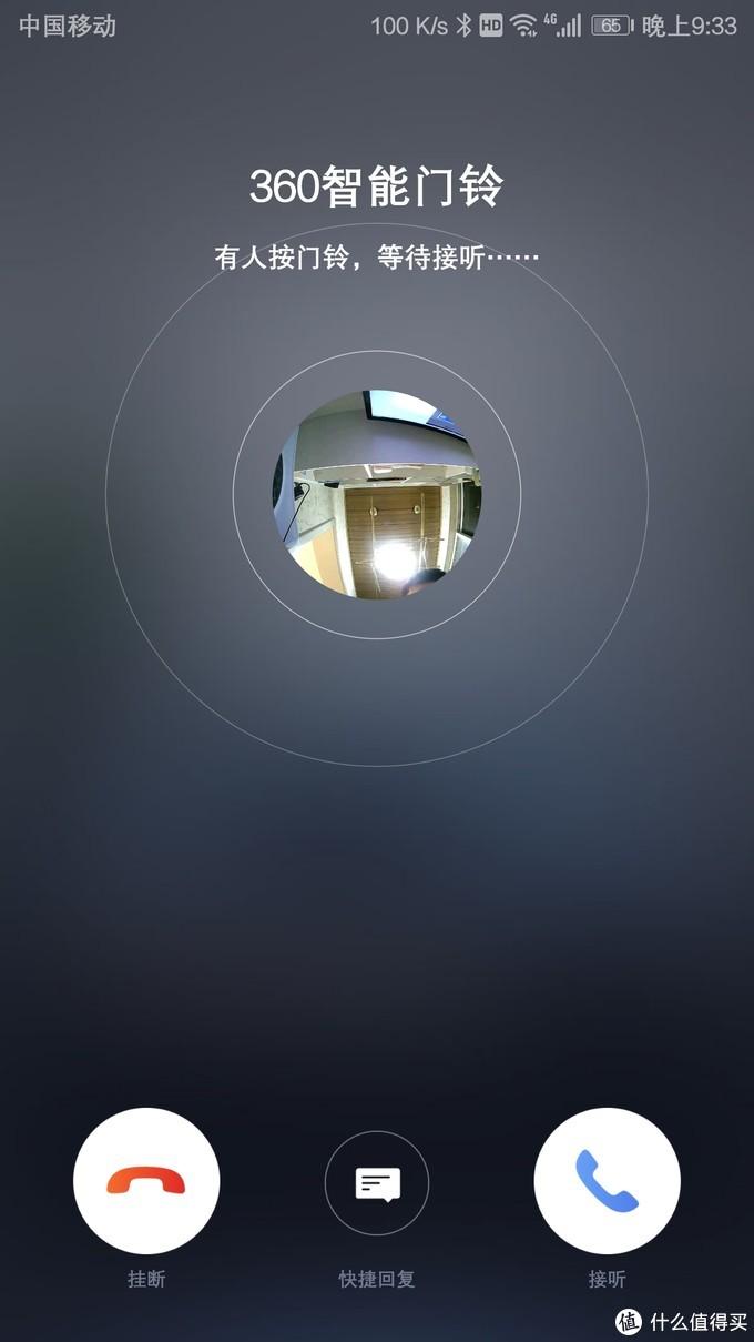 把好家庭安全的第一道关卡——简评360智能门铃